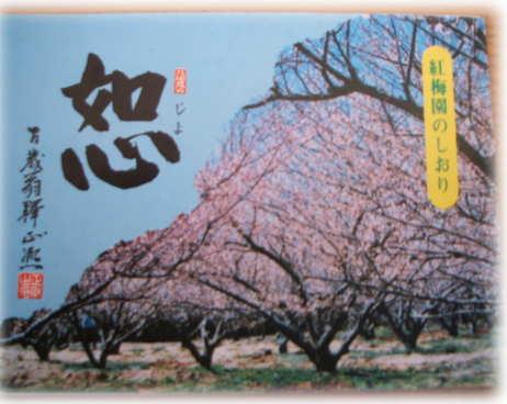 20051223-1.jpg
