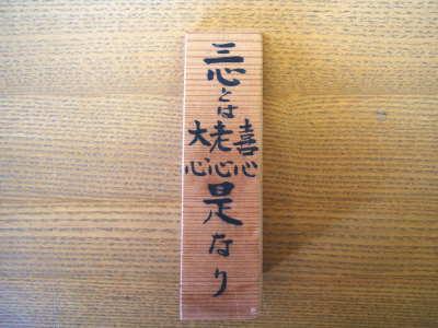 20051223-3.jpg